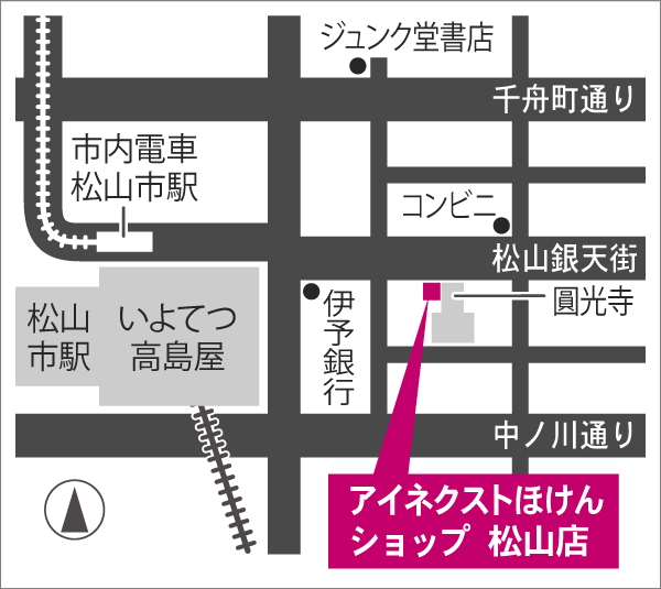 アイネクストほけんショップ松山店