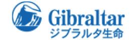 ジブラルタル生命